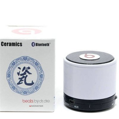 Beats By Dr Dre Beatsbox Portable Bluetooth Mini Speakers Ceramics