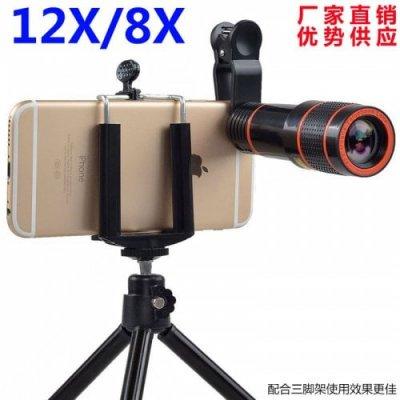 Telephoto Mobile Phone Lens 12 Times Mobile Phone Zoom Lens High-definition Focusing Effect Lens - TRIPOD