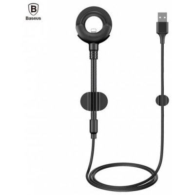 Baseus O-type Car Mount Cable 2.1A 0.8M for iPhone - BLACK