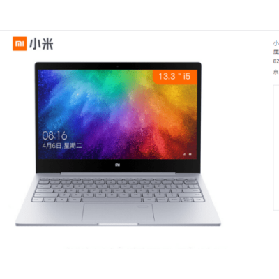 Xiaomi Mi Notebook Air 13.3 - SILVER
