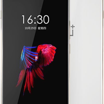 Oneplus X Smartphone 5.0 inch FHD 4G LTE Snapdragon 835 Android 9.1 3GB 16GB - White