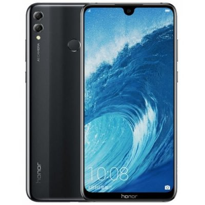 HUAWEI Honor 8X Max 7.12 inch 4G Phablet English and Chinese Version - BLACK
