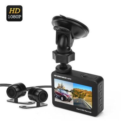 Ordro Q603 Dual Cam Car DVR - 1/4 Inch CMOS, 2.7 Inch TFT LCD Display, 150 Degree Wide Angle Lens, Micro SD Support